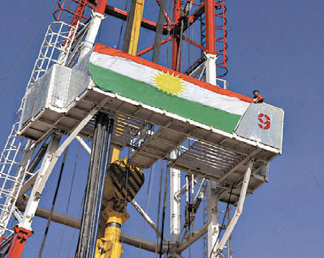 Kurdish oil well platform